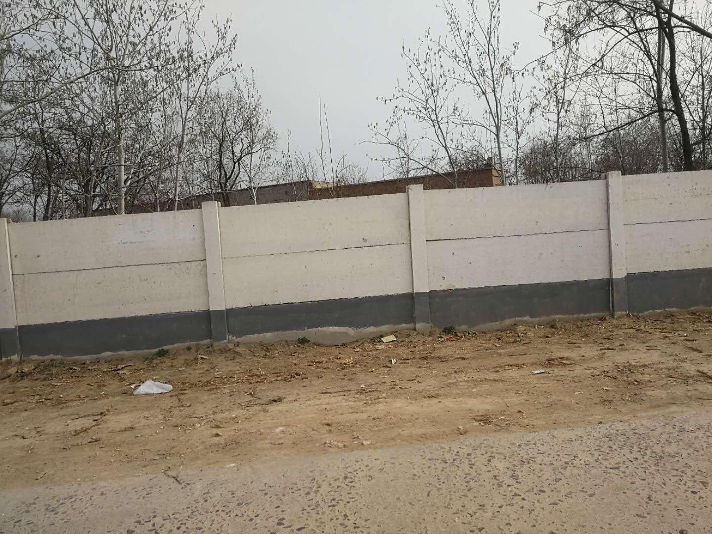 水泥临时围墙