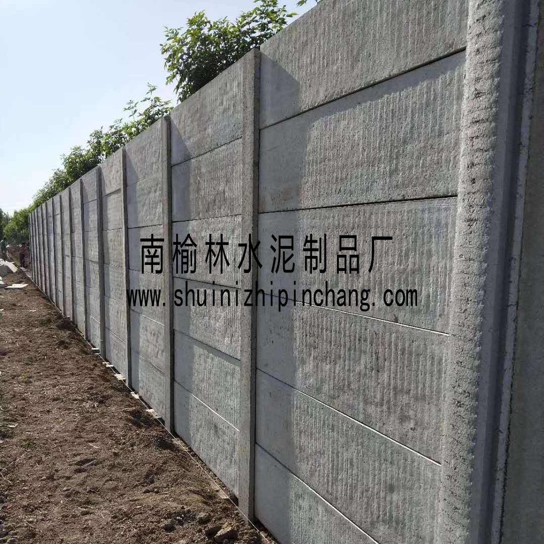 养殖场围墙