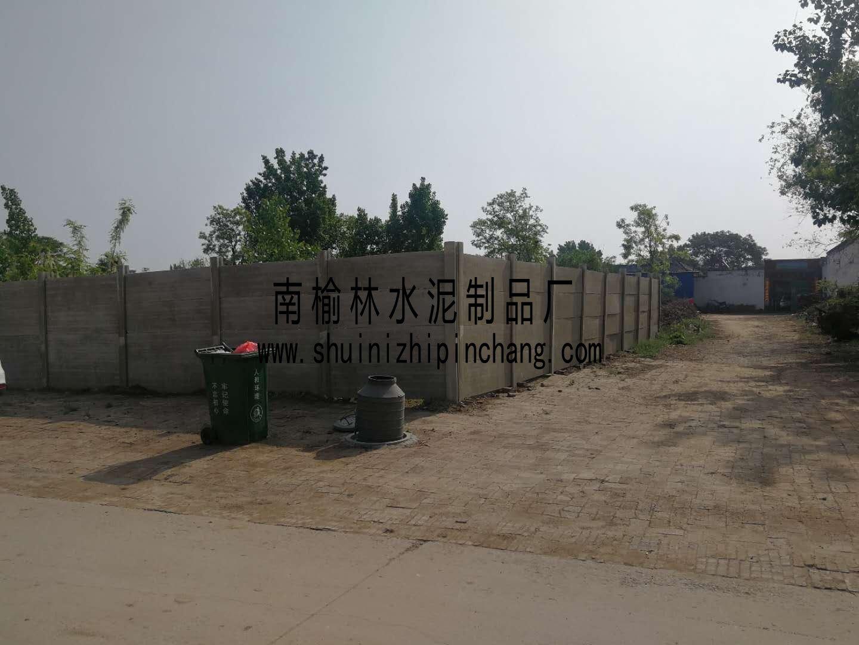新型预制围墙