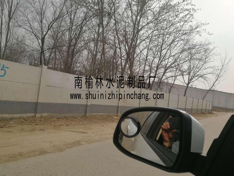 邯郸水泥围墙板