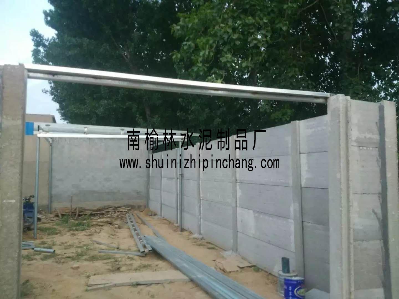 衡水水泥围墙