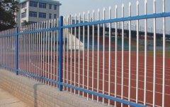 铁艺围墙护栏网