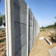 快速安装围墙